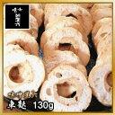 国産小麦粉とグルテンを用いて、膨張材をはじめ一切の添加物を使用しておりません。安心・安全...