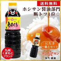 九州あまくち醤油とにたき一番