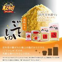 【100g増量中】本格麦粒味噌『ごていしゅ』750gカップ(850g)