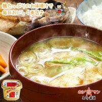 麹たっぷりおいしい味噌汁