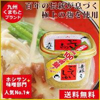 麦粒味噌『ごていしゅ』850g