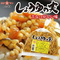 ご飯のお供【熊本の珍味】しょうゆの実400g