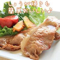 カンタン生姜焼き
