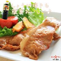 にたき一番で生姜焼き