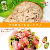 柚子胡椒はマヨネーズやオリーブオイルと相性抜群