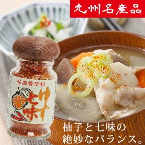 七味唐辛子 バランス ホシサン ポイント