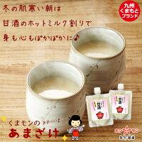 甘酒ホットミルク