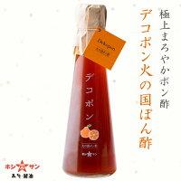 特選ボトルギフト凛デコポンぽん酢