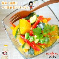 塩麹で簡単野菜マリネ
