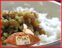 食べるラー油の次はコレ!DON!、スマステ、スッキリで紹介 ご飯のお供に…【熊本の珍味】しょ...