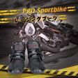 レーシングブーツ/バイク用ブーツ/ショートブーツ レーシングブーツ レーシングブーツ/バイク用レーシングブーツ バイク用靴/ブーツ バイクブーツ SIZE40-42 ブラック