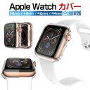 Apple Watch series 5 ケース 38mm 40mm 42mm 44mm カバー クリア 保護カバー 44mm ソフト 透明 アップルウォッチ ケース TPU 全面保護 耐衝撃 保護ケース Apple Watch Series 4 Series 3 Series2 アップルウォッチ4 ケース 超薄型