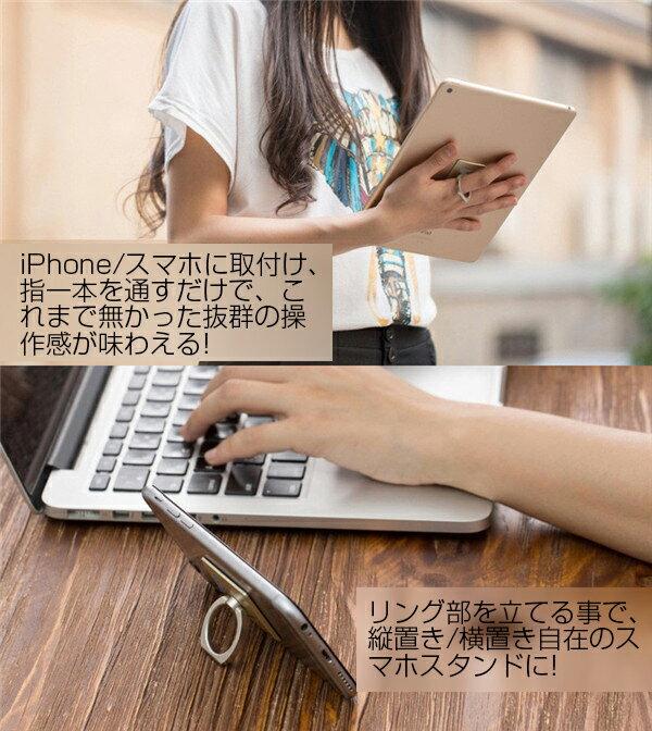 【ポイント5倍】 スマホリング かわいい おしゃれ 落下防止 スマホリング スマホ iphone リングスタンド スマホリング iPhone8 リング ipad android Xperia GALAXYなど 全機種対応 タブレットPC対応