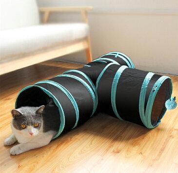 【ポイント5倍 1日23:59まで】猫 トンネル 折りたたみ式 猫用おもちゃ 組立簡単 収納簡単 ねこトンネル ペット 運動不足 キャットトンネル ネコハウス 軽量 持ち運びしやすい ペットグッズ おもちゃ ねこ ネコ 隠れ家