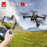 ドローンラジコンカメラ付GPS空撮FPV高度維持6軸ジャイロ1080PカメラWifi日本語説明書付き3D宙返りヘッドレスモード2.4GMJXB2WBugs2WLED付きRTH2カラー