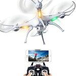 ドローンカメラ付きスマホ対応ラジコンマルチコプターFPVリアルタイム画像伝送生中継symaX5SW4CH6軸ジャイロ200万画素高画質室内ラジコンヘリラジコンMODE2ホワイトレッド日本語説明書付
