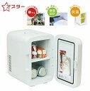 小型冷蔵庫 5L 保冷保温ボックス コンパクト家庭・車載 冷...