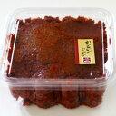 調味料界の韓国代表!ヤンニンジャンを特上の唐辛子とニンニクで作りました。自家製『ヤンニン...
