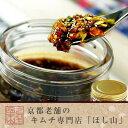 青唐辛子をたっぷり配合した当店オリジナルの激辛醤油ダレです。素麺・うどん・ラーメンの味が...