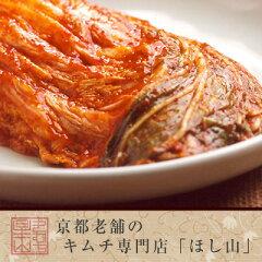 キムチ作り50年の李おばあちゃんの手作りキムチは旨みがギュッと凝縮してます!【株漬け5kg】究...