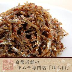 国産の特選おジャコを使用した甘辛い韓国料理です。仕上げのごまとおジャコのダブルの香ばしさ...