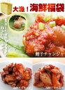 3種類の海鮮キムチを合計5個詰め込みました!【21%OFF!】大漁「海鮮福袋」【ネット限定セット】