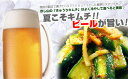 TVに出演!新どっちの料理ショーで「2度」紹介されました!創業49年、京都老舗の味をご堪能下さ...