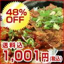 【送料込み!1001円ポッキリ】キムチ屋さんがキムチを付け合わせにすると美味しい丼の具を提案...