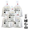 京都キムチのほし山 国産牛すじ キムチとの相性抜群!キムチ屋さんの焼肉丼の具 5パックセット