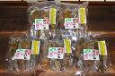 【訳あり】【熟成】丸ほしいも(干し芋) 500g×5袋セット