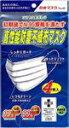 【メール便 送料無料】N-95 高性能防塵不織布マスク(4枚入り)×10袋