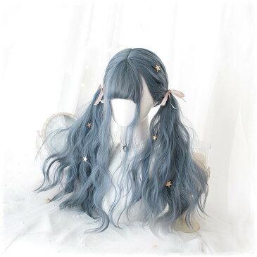 フルウィッグ コスプレ ウィッグ カツラ 自然 原宿 ロリータ 高品質 姫髪 つけ毛 かつら 前髪 ゴスロリ グラデーション 耐熱 ネット付き 日常 女性 耐熱 小顔効果抜群 パーディー 原宿ガール 可愛い ハロウィンH314