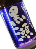 芋焼酎紫やきいも黒瀬