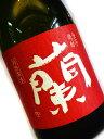 芋焼酎 蘭 720ml 【九州 鹿児島 本格焼酎 地酒 芋麹 全芋焼酎】