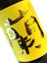 芋焼酎 蘭 黒麹 720ml 【九州 鹿児島 本格焼酎 地酒 芋麹 全芋焼酎】