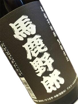 芋焼酎 馬鹿野郎 900ml 【九州 熊本 本格焼酎 地酒】