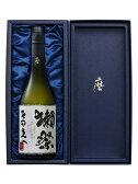獺祭(だっさい) 磨き その先へ 720ml 化粧箱付き 【送料無料 高級 日本酒 贈り物 プレゼント 父の日 敬老の日 お中元 お歳暮】