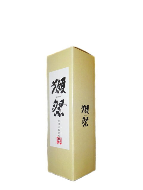 化粧箱 獺祭(だっさい) 専用箱 720ml 1...の商品画像