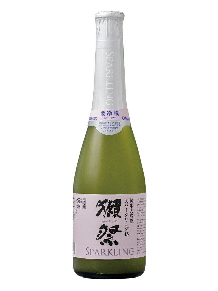 旭酒造『獺祭 純米大吟醸 スパークリング45 』