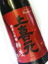 上喜元 純米大吟醸 辨慶 1800ml 【日本酒 地酒 山形】