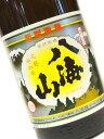 清酒 八海山 1800ml 【日本酒 地酒 新潟 普通酒】