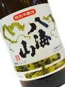 特別本醸造 八海山 1800ml 【日本酒 地酒 新潟】