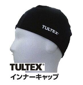 ヘルメットインナー LX64394 TULTEX ヘルメット蒸れ防止 接触冷感インナー ヘルメットキャップ インナーキャップ バイクヘルメットインナー【インナー】【キャップ】【ヘルメット】【ストレッチ】アイトス