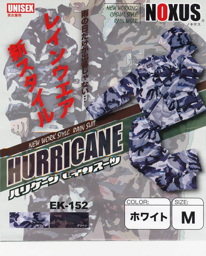迷彩合羽(迷彩カッパ・かっぱ)品番:EK152商品名:ハリケーンレインスーツ上下組レインコート