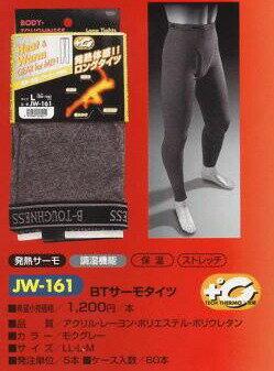 BTサーモタイツ品番:JW161(JW-161)MからLLおたふく手袋発熱サーモ調湿機能保温ストレッチ