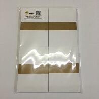 上質紙ハガキサイズ(四六判180kg)【紙厚:特厚(0.25mm)】【Sセット・200枚】ハガキと同等の厚みの上質紙!投函可能。