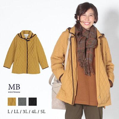 キルティングコート(P) 大きいサイズ レディース 【MB エムビー】 婦人服 ファッション 30代