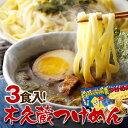 つけめん つけ麺 笑点 日本一有名!? 木久蔵ラーメンに魚介系とんこつ醤油の濃厚つけだれの東京...