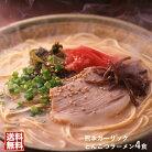 熊本ガーリックとんこつラーメン!にんにく風味が効いた豚骨スープと細麺が特徴!パンチのあるこってり派豚骨らーめん!