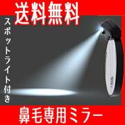 エチケット クロシェ ジャパン